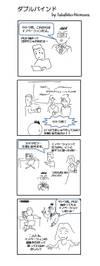 Comic1_2