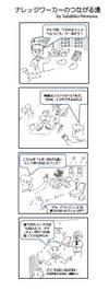 Comic2_2